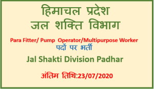 Read more about the article HP IPH Recruitment 2020 – Padhar Division