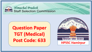 Previous Year Question Paper of TGT (Medical) 2018 – HPSSC Hamirpur