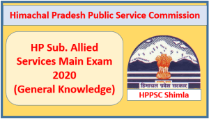 HP Sub. Allied Services Main Exam 2020 – General Knowledge