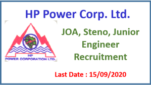 Read more about the article HP Power Corp. Ltd. Recruitment 2020