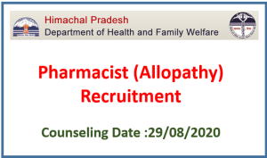 Pharmacist (Allopathy) Recruitment in HP Health Department