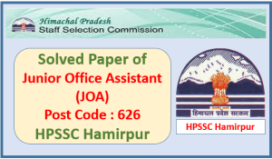 Solved Paper of Junior Office Assistant – HPSSC Hamirpur [Part-1]