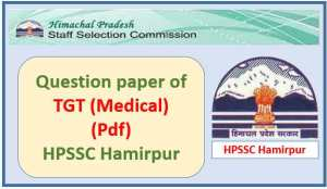 HPSSC TGT Medical Question Paper 2020 pdf download