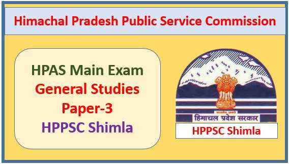 HPAS Main Exam 2020 [General Studies Paper -lll]