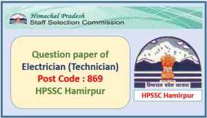 HPSSC Electrician Technician Question Paper 2021