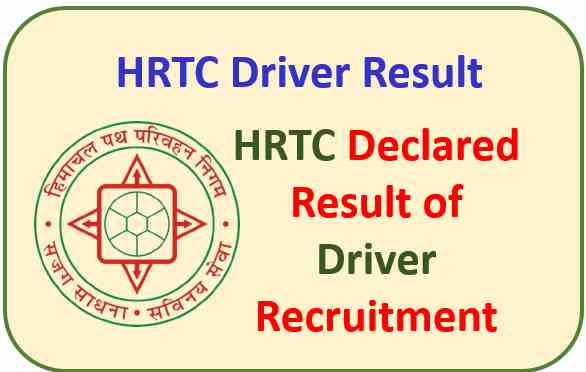 Read more about the article HRTC Driver Result 2021(Out) : Check Now