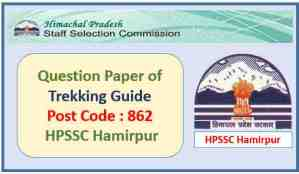 HPSSC Trekking Guide Question Paper Pdf Download