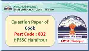 HPSSC Cook Question Paper 2021