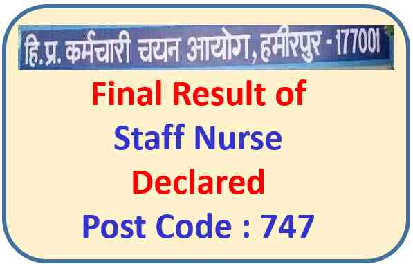 HPSSC Final Result of Staff Nurse 2021