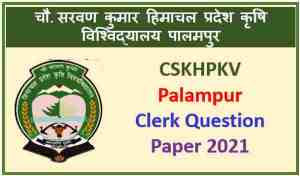 Read more about the article CSKHPKV Palampur Clerk Question Paper Pdf 2021