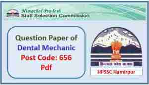 Read more about the article HPSSC Dental Mechanic Previous Question Paper 2019 Pdf