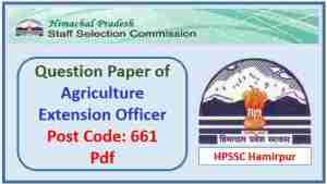 HPSSC Agriculture Extension Officer Question paper 2019