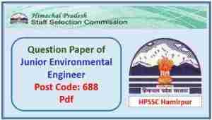 HPSSC Junior Environmental Engineer Question Paper