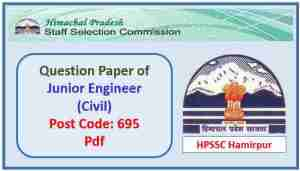 HPSSC JE Civil Post Code 695 Question Paper Pdf