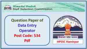 HPSSC Data Entry Operator Question Paper 2018 Pdf