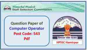 HPSSC Computer Operator (Post Code 543) Question Paper Pdf