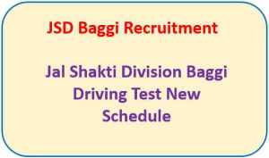 JSD Baggi Mandi Driving Test New Date 2021