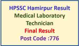 Read more about the article HPSSC Medical Laboratory Technician Grade-ll (Post Code 776) Final Result