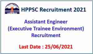 Read more about the article HPPSC Shimla Recruitment 2021 : Apply Online for 2 Assistant Engineer Posts