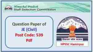 HPSSC JE (Civil) (Post Code 539) Question Paper 2017