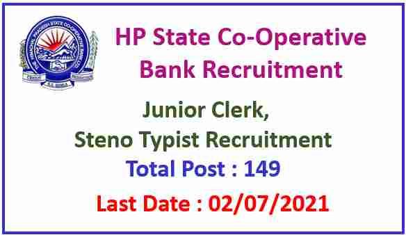 HP State Cooperative Bank (HPSCB) Clerk & Steno Typist Recruitment 2021 : Apply Now