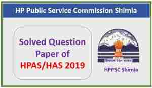 Read more about the article Solved Paper of HPAS/HAS Exam 2019 Part-l