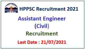 Read more about the article HPPSC Shimla Recruitment 2021 : Apply for 7 Assistant Engineer Civil Posts