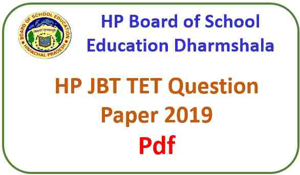 Read more about the article HP JBT TET Question Paper 2019 Pdf Download
