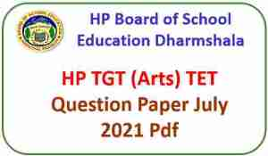 Read more about the article HP TET TGT (Arts) Question Paper July 2021 Pdf Download