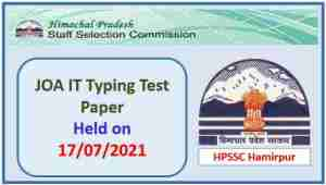 Read more about the article HPSSC JOA IT Typing Test Paper held on 17 July 2021