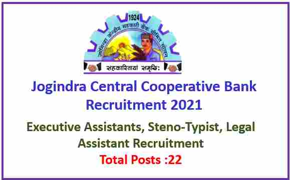 Read more about the article Jogindra Cooperative Bank Recruitment 2021 : Apply Online
