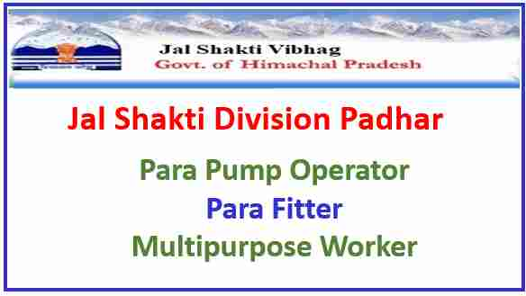 Read more about the article Jal Shakti Division Padhar Fitter, Pump Operator Recruitment 2021