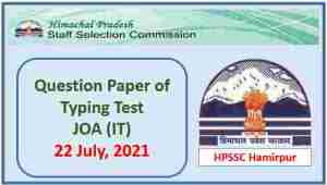Read more about the article HPSSC JOA IT Typing Test Paper held on 22 July 2021