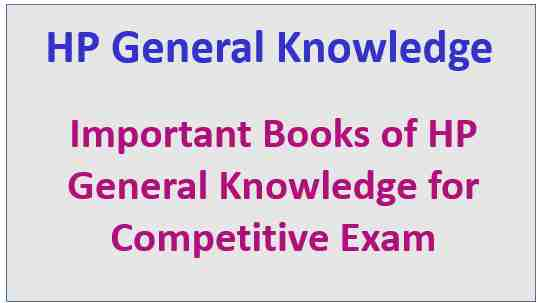 Read more about the article Important Himachal Pradesh GK Books for Competitive Exam