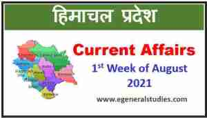 Read more about the article HP Current Affairs – 1st Week August 2021