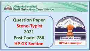 Read more about the article HPSSC Steno Typist Post Code 786 Paper 2021 (HP GK)