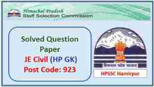 Read more about the article HPSSC JE Civil Post Code 923 Paper 2021 (HP GK)