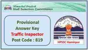 Read more about the article HPSSC Traffic Inspector Post Code 819 Answer Key