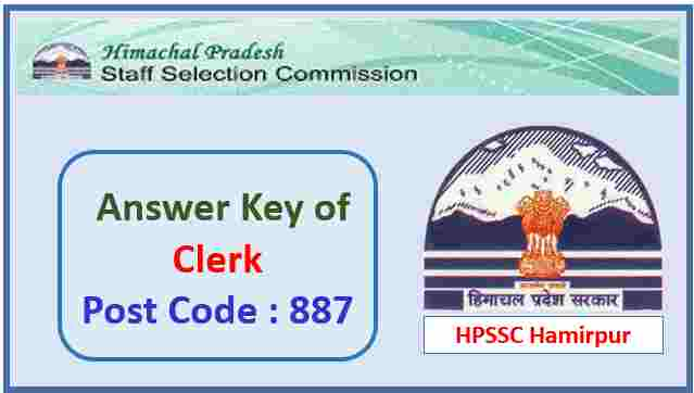 Read more about the article HPSSC Hamirpur Clerk Post Code 887 Exam Answer Key
