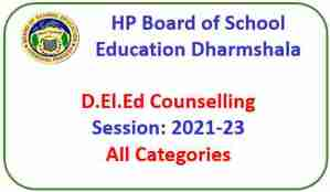 Read more about the article HPBOSE D.El.Ed. Counselling for the session 2021-23 (All Categories)