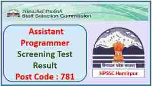 Read more about the article HPSSC Hamirpur Assistant Programmer Post Code 781 Result