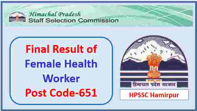 Read more about the article HPSSC Hamirpur Female Health Worker Post Code 651 Final Result
