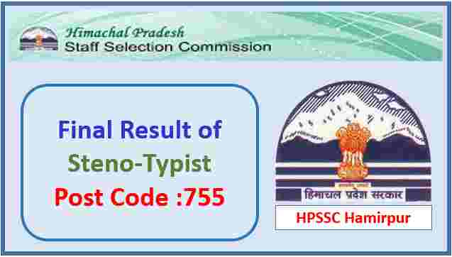 Read more about the article HPSSC Steno-Typist Post Code 755 Final Result 2021