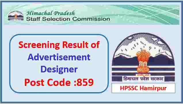 Read more about the article HPSSC Advertisement Designer Post Code 859 Screening Test Result 2021