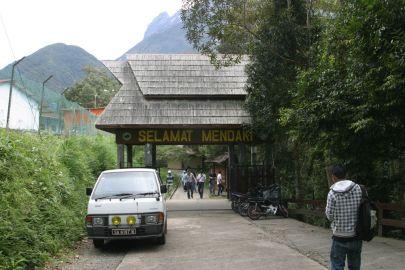 登山路線入口。
