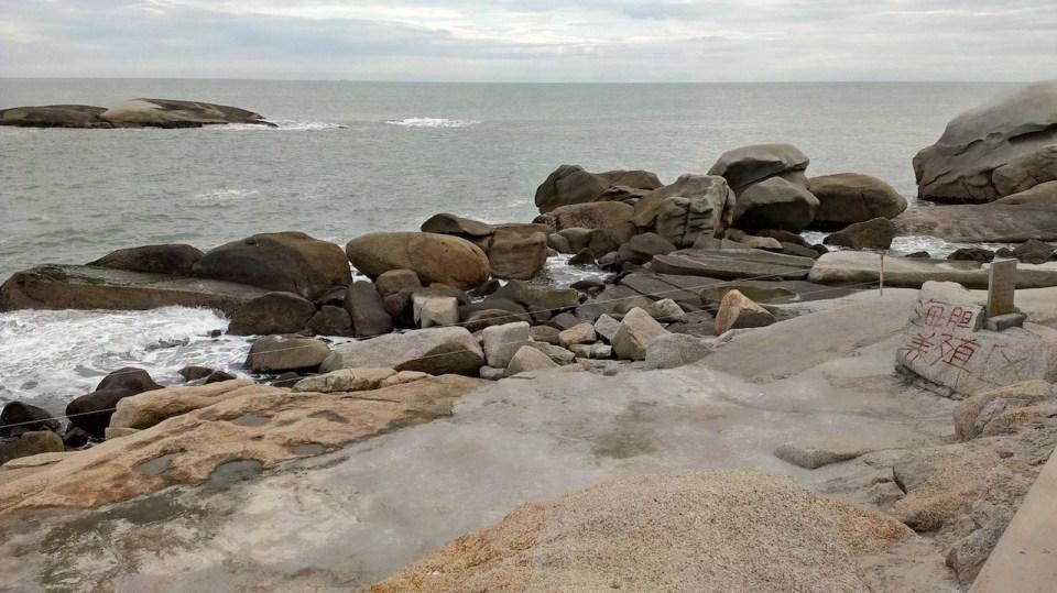 海洋文化公園內之海膽養殖區。