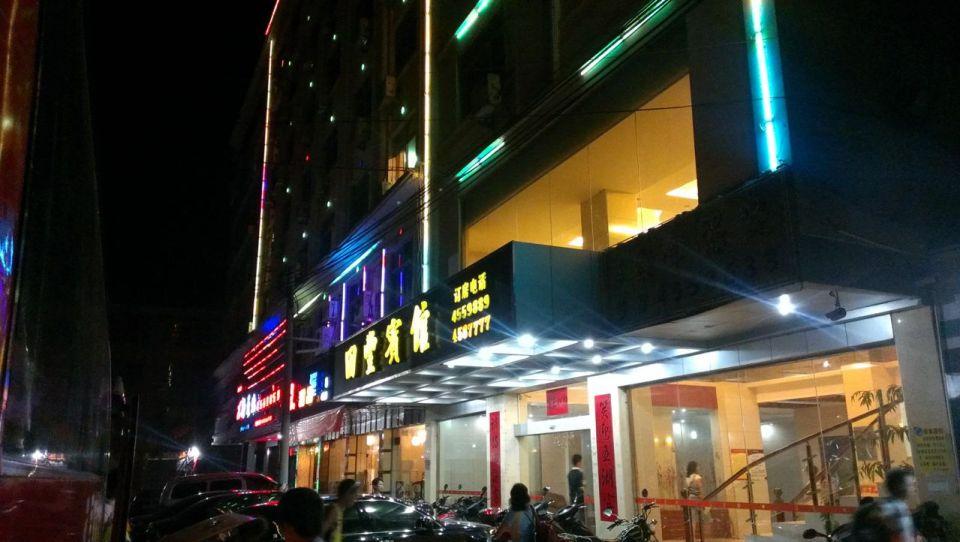 黃昏集合,上車睡覺,抵達酒店繼續睡覺 -- 忠信鎮田豐酒店。