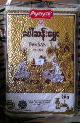 勃山香米 -- 曾獲 2011 World Best Rice Award。遊盛產稻米的緬甸,一定要買一包試試。