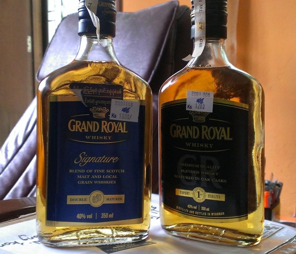 緬甸出產的威士忌。