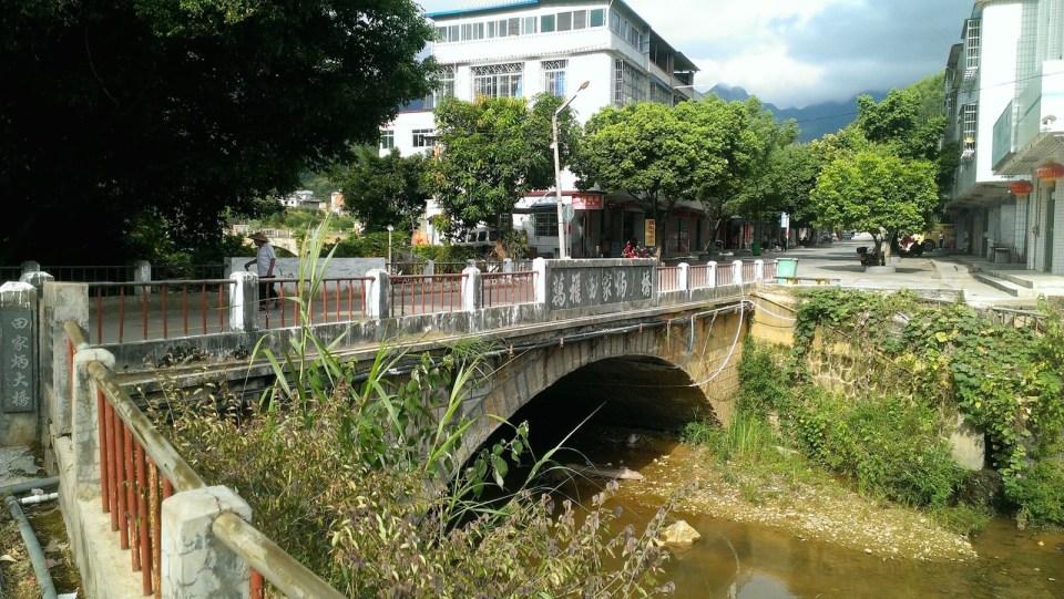 英雅鎮的萬福田家炳大橋。